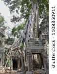 ta prohm temple with giant... | Shutterstock . vector #1108350911