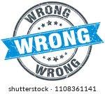 wrong round grunge ribbon stamp   Shutterstock .eps vector #1108361141