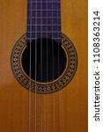 music instrument guitar | Shutterstock . vector #1108363214