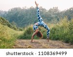 young woman practice yoga... | Shutterstock . vector #1108369499