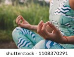 young woman practice yoga... | Shutterstock . vector #1108370291