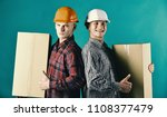 twin brothers in orange and... | Shutterstock . vector #1108377479