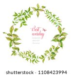 leaves. botanical watercolor... | Shutterstock . vector #1108423994
