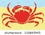 stylish crab on a beach | Shutterstock .eps vector #110843945