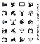 set of vector isolated black... | Shutterstock .eps vector #1108439915