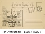retro postcard with parisian... | Shutterstock .eps vector #1108446077