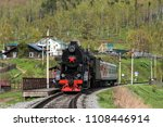 may 27 2018  old steam... | Shutterstock . vector #1108446914
