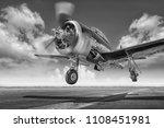 sports plane on a runway   Shutterstock . vector #1108451981