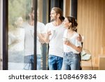 young and happy couple dressed... | Shutterstock . vector #1108469834