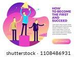 business infographics  business ... | Shutterstock .eps vector #1108486931
