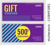 gift voucher template. vector... | Shutterstock .eps vector #1108491881