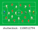 football players on a green... | Shutterstock .eps vector #1108512794