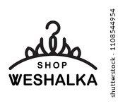 fashion shop logo   sweet ping... | Shutterstock .eps vector #1108544954