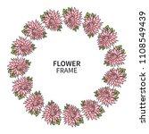 chrysanthemum flower frame.... | Shutterstock .eps vector #1108549439