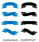 banners vector illustration | Shutterstock .eps vector #1108559147