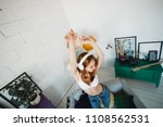 leisure  home and technology...   Shutterstock . vector #1108562531