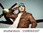 Portrait Of A Vintage Pilot...