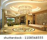 3d render luxury hotel entrance ...   Shutterstock . vector #1108568555
