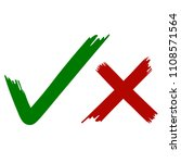 handdrawn check mark icon in...   Shutterstock .eps vector #1108571564