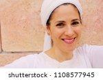 outdoor portrait of 40 years...   Shutterstock . vector #1108577945