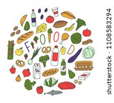 circle from food doodles and... | Shutterstock .eps vector #1108583294