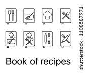 recipe book  recipes  cookbook... | Shutterstock .eps vector #1108587971