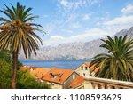 beautiful summer mediterranean...   Shutterstock . vector #1108593629