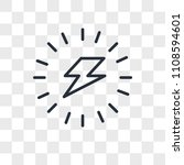energizing vector icon isolated ... | Shutterstock .eps vector #1108594601