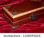 a handmade mahogany casket on...   Shutterstock . vector #1108595645