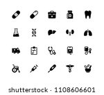 healthcare glyph style icons | Shutterstock .eps vector #1108606601