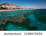 view to the coral reef and the... | Shutterstock . vector #1108619654