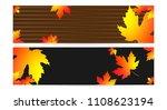 web banners design template ... | Shutterstock .eps vector #1108623194