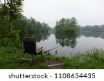 fishing chair and fishing rods... | Shutterstock . vector #1108634435