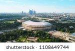 russia moscow june 2018  flying ... | Shutterstock . vector #1108649744
