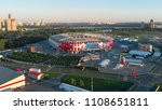 russia moscow may 2018  flying... | Shutterstock . vector #1108651811