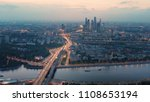 flying above the wide... | Shutterstock . vector #1108653194