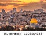 jerusalem  israel old city... | Shutterstock . vector #1108664165