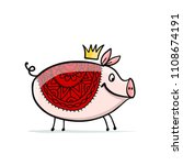 cute piggy for your design | Shutterstock .eps vector #1108674191