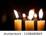locked candles. mourning.... | Shutterstock . vector #1108680869