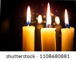 locked candles. mourning.... | Shutterstock . vector #1108680881