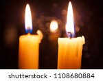 locked candles. mourning.... | Shutterstock . vector #1108680884