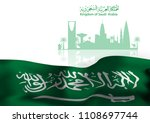 illustration of saudi arabia... | Shutterstock .eps vector #1108697744