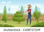 gardener working in garden... | Shutterstock .eps vector #1108727249