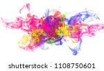 colored smoke isolated on white ... | Shutterstock . vector #1108750601