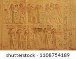 an ancient egyptian art of... | Shutterstock . vector #1108754189