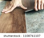 laying vinyl wood tile on... | Shutterstock . vector #1108761107