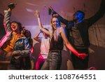 young men and women having fun...   Shutterstock . vector #1108764551