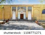 isfahan  iran   march 21  2018  ... | Shutterstock . vector #1108771271