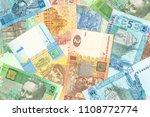some ukrainian hryvnia banknotes | Shutterstock . vector #1108772774