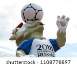 moscow  russia   june 2018  the ... | Shutterstock . vector #1108778897